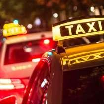 Ищу партнеров для совместного запуска приложения такси, в г.Витебск