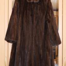 Продам норковую шубу типа свингер, в Димитровграде
