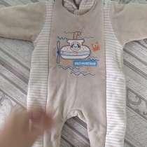 Комбинезончики для новорожденных, в г.Самарканд