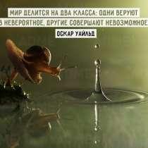 Социальное частное агентство, в Томске
