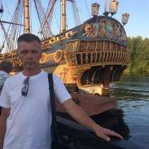 Сергей, 43 года, хочет познакомиться, в Ростове-на-Дону