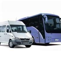 Автобус Великий Новгород Макеевка, в Великом Новгороде