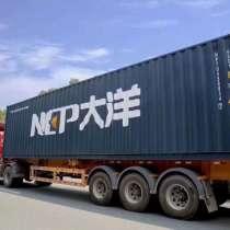 Доставка товаров из Китаяв Алматы, в г.Гуанчжоу
