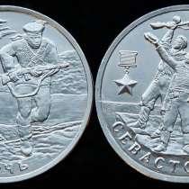 Продам монету севастополь и керчь комплект обмен, в Хабаровске