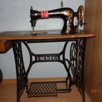 Швейная машинка Singer, в Самаре