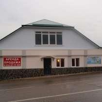 Аренда-продажа земельного уч-ка, здания, автострахование, в Абинске