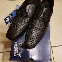 Ботинки Ralf Ringer, в Москве