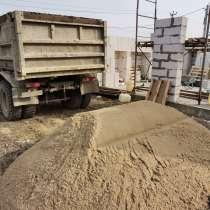 Песок Щебень доставка, в Коломне