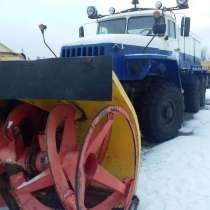 Продам шнекороторный снегоочиститель;Урал;2015г/в, в Оренбурге