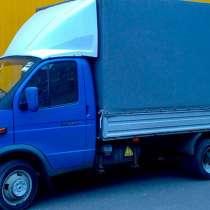 Заказать грузоперевозку недорого в Нижнем Новгороде, в Нижнем Новгороде