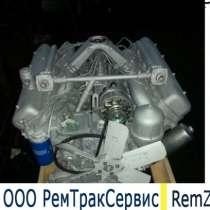 Продаю двигатели ямз 236, 238. и запчасти на них, в г.Витебск