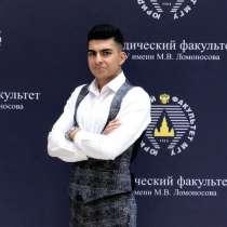 Репетитор по английскому, в Москве