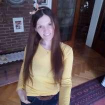 Юлия, 51 год, хочет пообщаться, в г.Кёльн