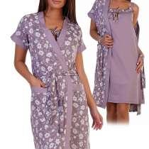 Домашняя одежда оптом, в г.Астана