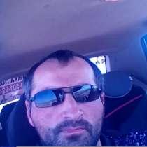 Руслан, 32 года, хочет пообщаться, в Ставрополе