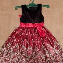 Одежда для девлчки 8-10 лет, в Волгограде