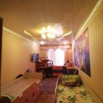 Продам квартиру 2-х комнатную, в Старом Осколе