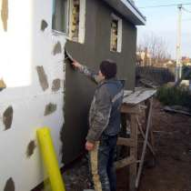 Утепление фасадов от 15 руб. кв. м, в г.Минск