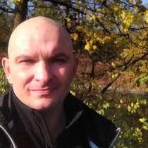 Алексей, 49 лет, хочет познакомиться, в г.Гдыня