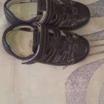Туфли для мальчика размер 28, в Екатеринбурге