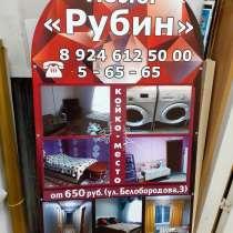Деревянные металлические штендеры, в Иркутске