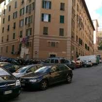 Квартира Генуя Италия 150 тыс. евро, в г.Генуя