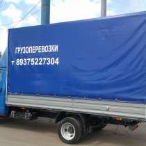 Газель грузоперевозки город меж город, в Казани