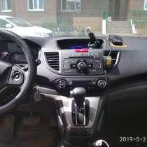 Продам ТС Honda CRV, в Подольске