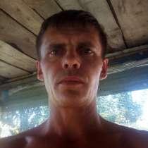 Константин, 35 лет, хочет познакомиться, в Ростове-на-Дону