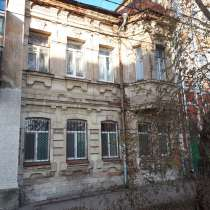 6-ти комнатная квартира в старом городе, в Самаре