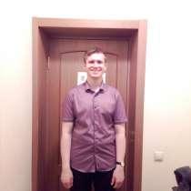 Николай, 24 года, хочет пообщаться, в Сергиевом Посаде