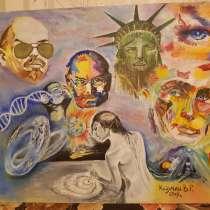 Эволюция картина, в Москве