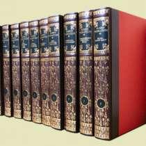 Энциклопедия 62 тома, в Люберцы