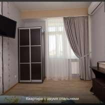 Сдам 2к/кв 60 квм Севастополь ЦЕНТР Набережная Корнилова, в Севастополе