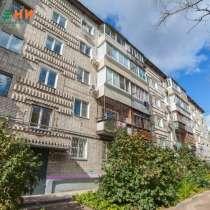 3-к квартира, 58.9 м², 4/5 эт. Локомотивный проезд, в Хабаровске