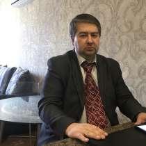 Адвокат, опыт работы более 18 лет, в Москве