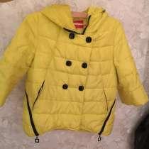 Куртка, в Орске