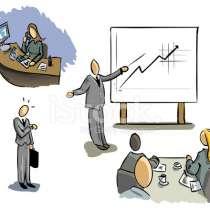 Бизнес план. Сопровождение и его защита, в г.Киев