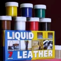 Средство Жидкая Кожа Liquid Leather клей краска для ремонта, в Москве