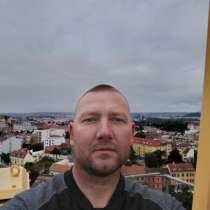 Михал, 41 год, хочет пообщаться, в г.Прага