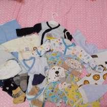 Набор одежды, в Екатеринбурге