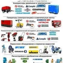 Промышленное оборудование, в Краснодаре
