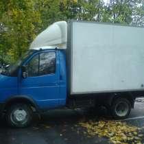 Грузоперевозки Газель фургон, в Москве