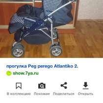 Отдам коляску бу, в Москве