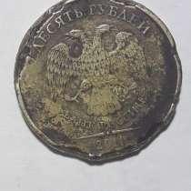 Монета, в Челябинске