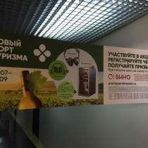 Изготовление подвесных мобайлов, в Москве