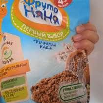 Детское питание бесплатно, в г.Павлодар