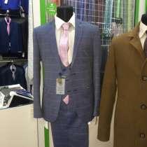 Мужские костюмы, в Казани