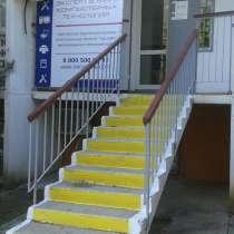 Сервисный центр - Микро Лана, в Сочи