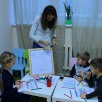 Английский язык для малышей с 3-х лет, в Перми